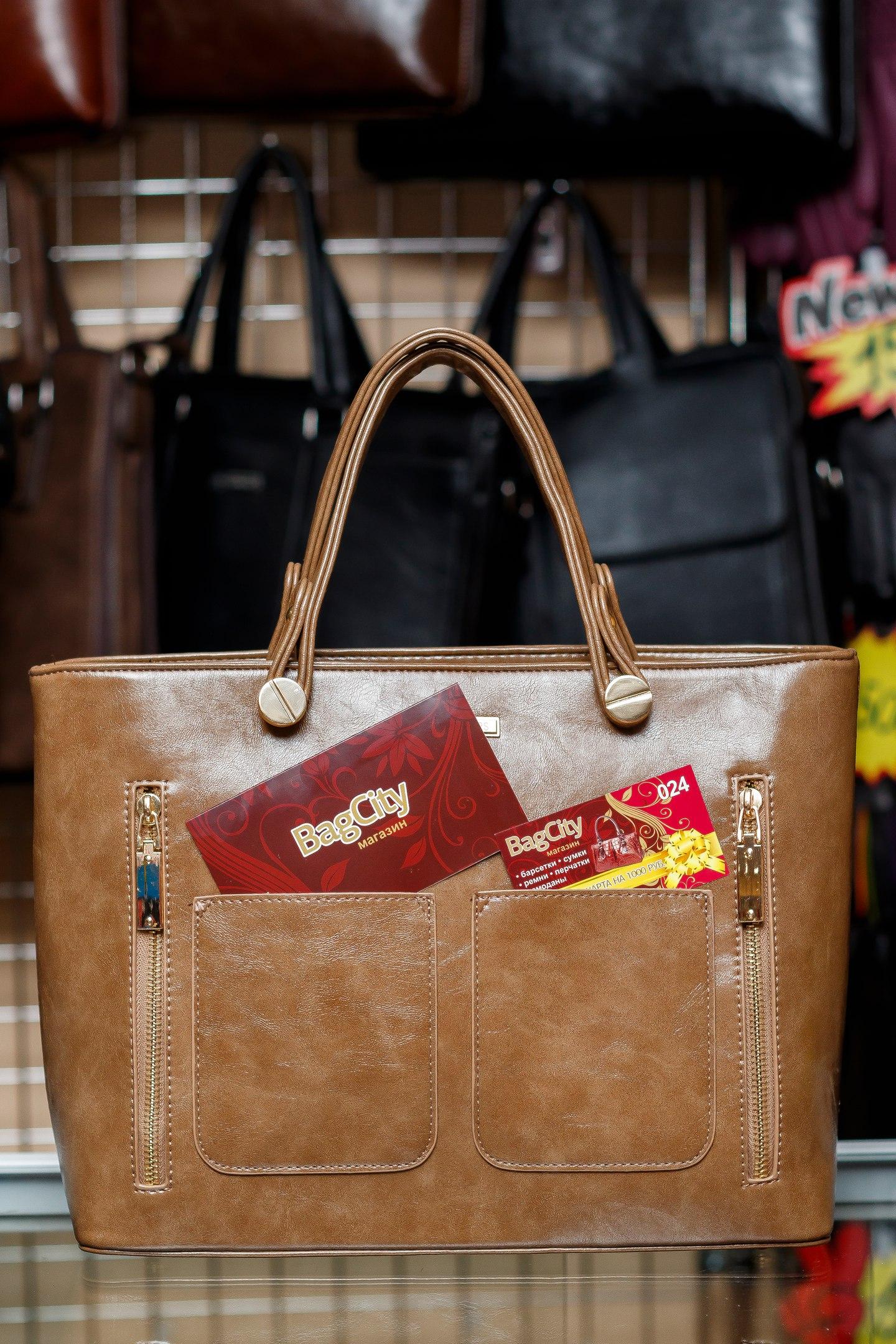Подарок сумка приметы