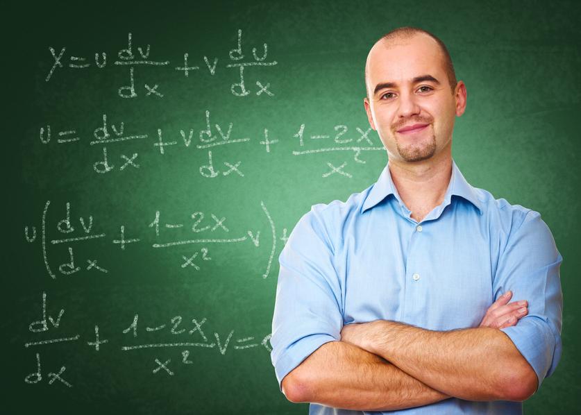 Картинки по запросу учитель мужчина