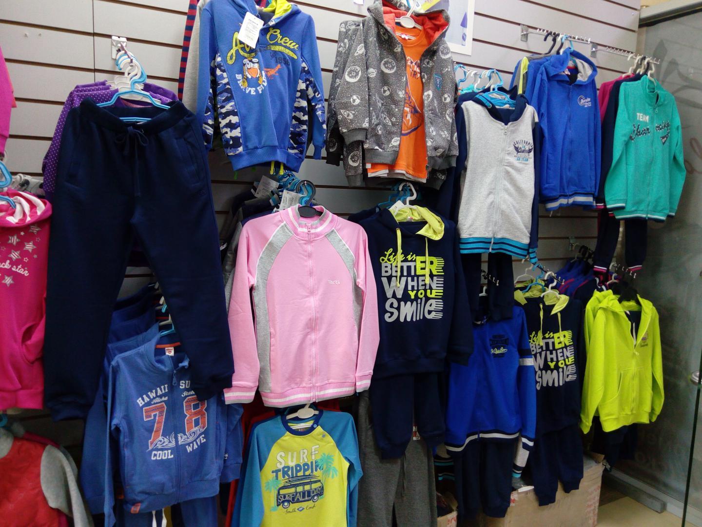 Купить Дешевую Спортивную Одежду