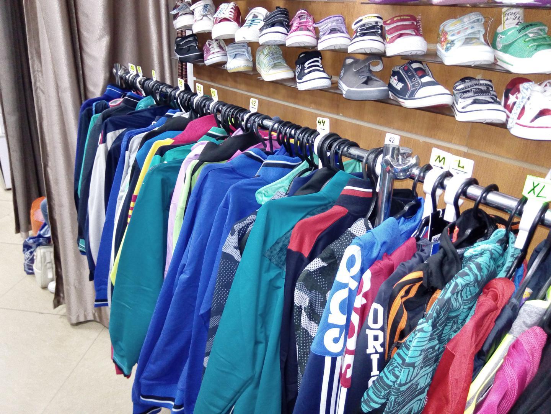 Спортивная Одежда Заказать Дешево