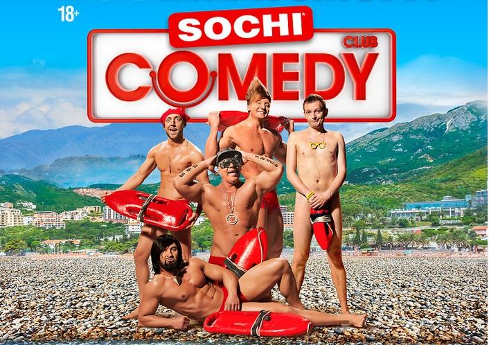 eroticheskiy-kalendar-comedy-club